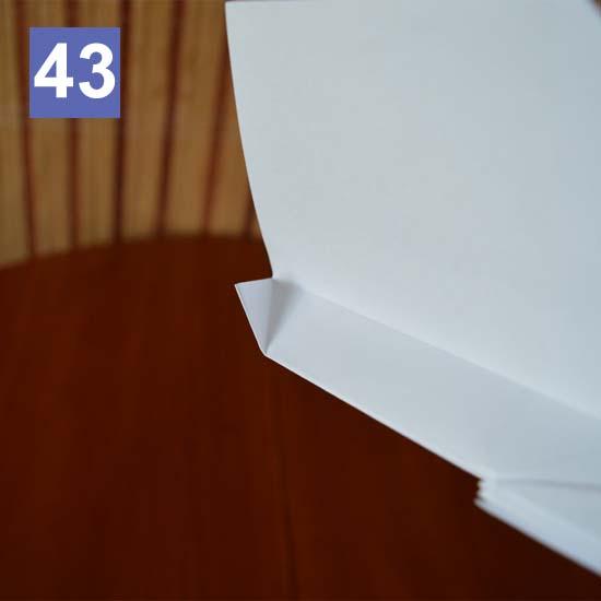 Obrazek posiada pusty atrybut alt; plik o nazwie 43lot.jpg