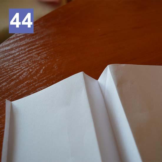 Obrazek posiada pusty atrybut alt; plik o nazwie 44lot.jpg